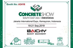 Baichy company will attend exhibition in Indonesia