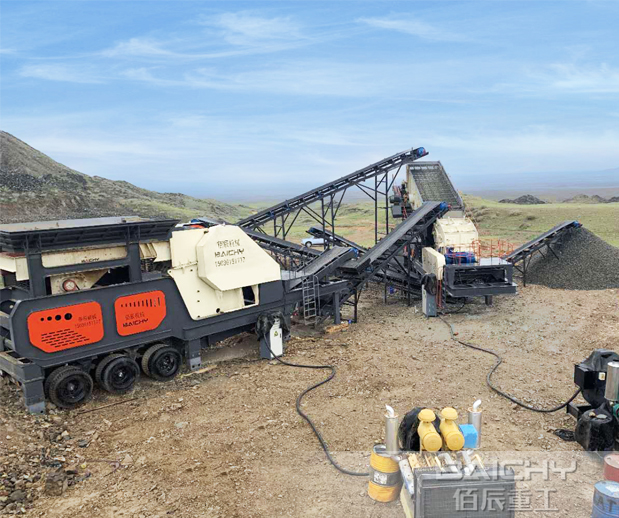Moible jaw crusher plant